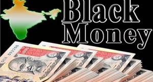 काला धन का कोई प्रामाणिक आंकड़ा नहीं है मोदी सरकार के पास!