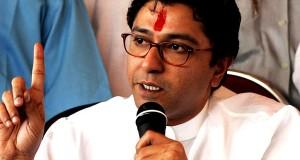 """राज ठाकरे के लिए """"अभी मुंबई दूर है"""""""