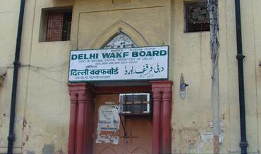 delhi waqf board