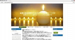 दिल्ली वक्फ बोर्ड की वेबसाइट जापानी भाषा में