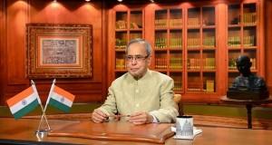 गणतंत्र दिवस 2015 की पूर्व संध्या पर भारत के राष्ट्रपति, श्री प्रणब मुखर्जी का राष्ट्र के नाम संदेश