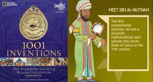 मुसलमानो का शानदार अतीत और उस की सच्चाई !