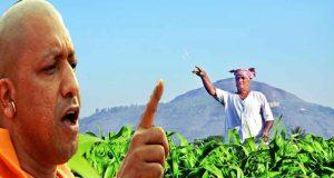 उत्तर प्रदेश के किसानों की कर्जमाफी के लिए कर्ज़