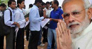 मोदी राज में लगातार जा रहीं नौकरियां, लोग हो सकते हैं बेरोजगार…