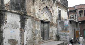 मिर्ज़ा मंडी: यहाँ से बेगम हज़रत महल ने नेपाल कूच किया था !