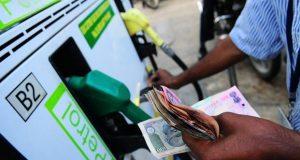 30 रुपए प्रति लीटर की दर से मिलेगा पेट्रोल!