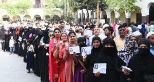 लोकसभा चुनाव 2019: बिहार में महिला वोटरों का दबदबा