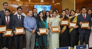 UPSC Civil Services Result 2018: जुनैद अहमद ने तीसरा स्थान लाकर किया टॉपर