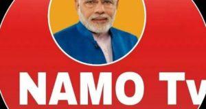 'नमो' चैनल शुरू करने को लेकर चुनाव आयोग ने पूछा सवाल