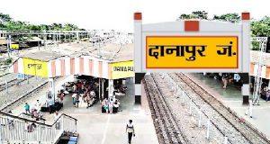 भ्रष्टाचार की भेंट चढ़ता पूर्व मध्य भारतीय रेलवे