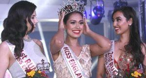 भारत में जन्मीं डॉक्टर भाषा मुखर्जी चुनी गईं मिस इंग्लैंड 2019