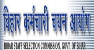बिहार कर्मचारी चयन आयोग ने निकाली 16500 से ज्यादा पदों पर वैकेंसी