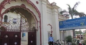 वर्धा हिंदी विश्वविद्यालय के साथ मिलकर जहांगीराबाद मीडिया संस्थान ने शुरू किए डिग्री कोर्स