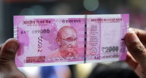 ATM से 2000 के नोट के बाद अब मिलेंगें 200 के नोट