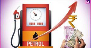 पेट्रोल के दाम बढ़े, डीजल के दाम में राहत