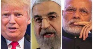 भारत को बड़ा झटका, 2 मई के बाद ईरान से तेल खरीदने पर लगेगा बैन