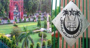 जामिया मिलिया इस्लामिया ने रैंकिंग में दिल्ली विश्वविद्यालय को किया पीछे