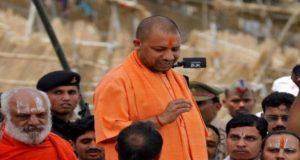 योगी आदित्यनाथ को झटका, मुस्लिम लीग ने दर्ज कराई शिकायत